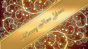punjabi happy new year new year images