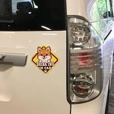 Shiba Inu In Car Magnet Doggofashion