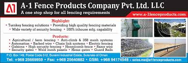 A1 Fence Products Company Pvt Ltd Infopages Oman