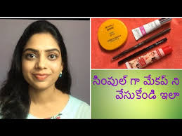 everyday makeup for begginers in telugu