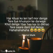 rashid k quotes yourquote