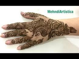 Best Mehndi Design Bel