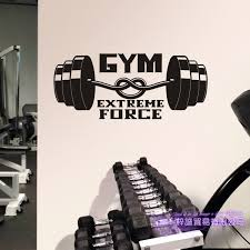 Car Gym Name Sticker Fitness Crossfit Barbell Decal Body Building Posters Vinyl Wall Decals Parede Decor Mural Gym Sticker Wall Stickers Aliexpress