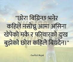 pin by indu magar on i quotes cute quotes for him cute