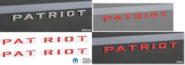 Patriot Emblem Overlay Decals For Jeep Patriot