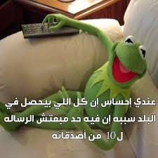30 Best Nokat Images Arabic Jokes Arabic Funny Jokes