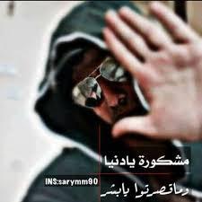 دموع حزينه Home Facebook