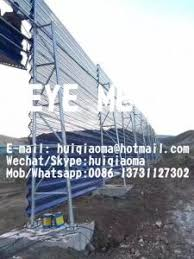 Single Wall Dust Control Windbreak Fence Coal Pile Perforated Steel Wind Fence For Thermal Power Plant For Sale Dust Windbreak Fence Manufacturer From China 108654756