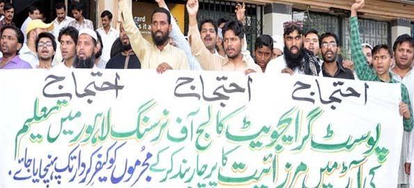 "Image result for ahmadiyya muslims pakisan"""