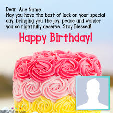 superb birthday greetings with name