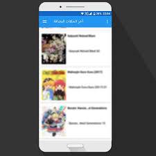 anime slayer 2 1 apk android