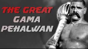 the great gama an inspiring saga
