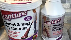 capture carpet cleaner review