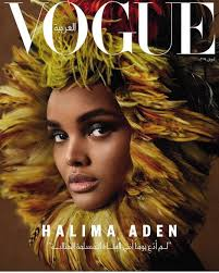 Black Models: Halima Aden, Ikram Abdi Omar, and Amina Adan for Vogue Arabia  - TheBlondeMisfit