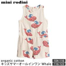 mini rodini organic cotton kids
