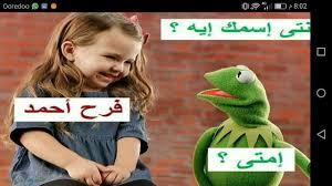 حشيش عربي اصيل Wattpad