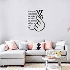 Amazon Com Seventeen Song Kpop Band Wall Decals Music Artist Song Lyrics Singer Dancer Korean Pop Group For Boys Girls Art Room Music Room Studio Home Bedroom Vinyl Wall Art Decals Decoration 30x27 Inch