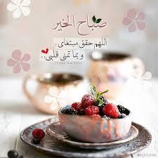 خلفيات صباح الخير روعه