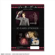 joker game ic card sticker design 05