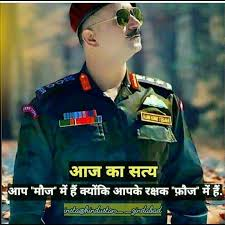 i love indian army images mohit