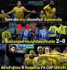 ดูบอลสด ดูบอลออนไลน์ ดูบอล youtube - Sports Event - Bangkok, Thailand