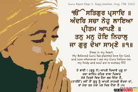 inspirational quotes in punjabi my quotes a