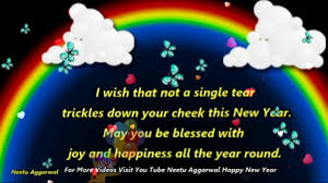 happy new year wishes greetings sms quotes sayings prayers