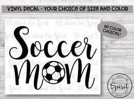 Soccer Mom Vinyl Decal Yeti Tumblers Soccer Mom Sticker Water Etsy