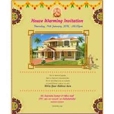 gruhapravesh housewarming animation