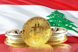 Lebanon Money Stock Photos And Images - 123RF