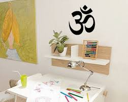 Om Symbo Beautiful Wall Decals