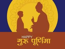 happy guru purnima images wishes messages quotes status