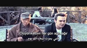 عبارات حزينة بالتركي بعض الكلمات التركية المبكيةتملئ القلب حزن