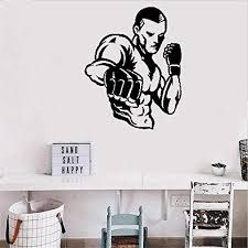 Amazon Com Vinyl Decal Quote Art Wall Sticker Mirror Decal Mma Ufc Cage Figther Martial Art Home Kitchen
