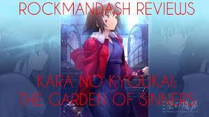 rockmandash reviews kara no kyoukai