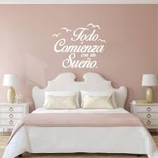 e wall stickers mural bedroom
