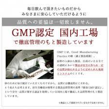 ブラックジンジャー代謝粒のクチコミ(口コミ)商品レビュー | DMJえがお生活 ファンサイト|モニプラ ファンブログ
