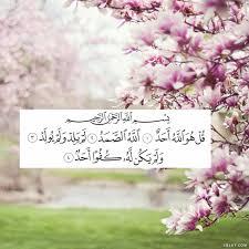 صور اسلامية جميلة جدا صور قرانية صور دينية جديدة ذكريات عابرة