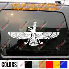 Egyptian Viper Hieroglyphic Car Decal And Window Sticker Home Garden Children S Bedroom Boy Decor Decals Stickers Vinyl Art Gastrope Com Br