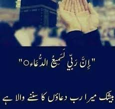 islamic quotes about family in urdu moslem corner