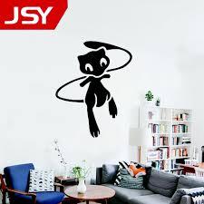 Jiangs Yu 1 Pc Pokemon Mew Wall Decals Anime Cartoon Pocket Monste Wall Stickers For Kids Room Bedroom Living Room Pvc Wallpaper Aliexpress