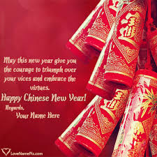 chinese new year greetings quotes