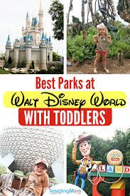 best parks at walt disney world for