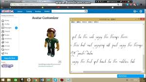 how to guess a roblox gift card code