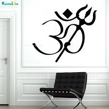 Om Symbol Vinyl Wall Decal Trishula Hinduism Room Self Adhesive Home Living Interior Stickers Art Mural Decoration Yt1350 Wall Stickers Aliexpress