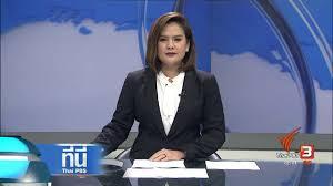 ที่นี่ Thai PBS : ประเด็นข่าว (30 มิ.ย. 60) - YouTube