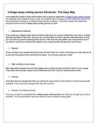 college essay writing service shortcuts