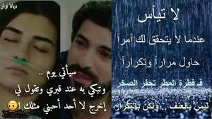 صور حزينة مع الكلمات اروع صور حزن وشجن عتاب وزعل