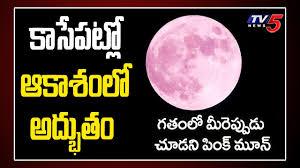 Super Pink Moon Rises Tonight ...