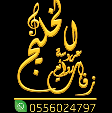Zafat Rawayie Home Facebook